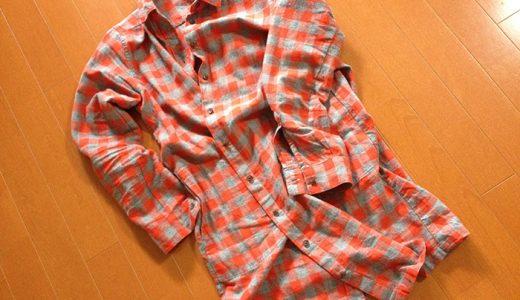 【出産の準備】産後のことも考えて。長く着れるマタニティの服