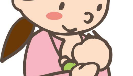 授乳ブログはじめました!