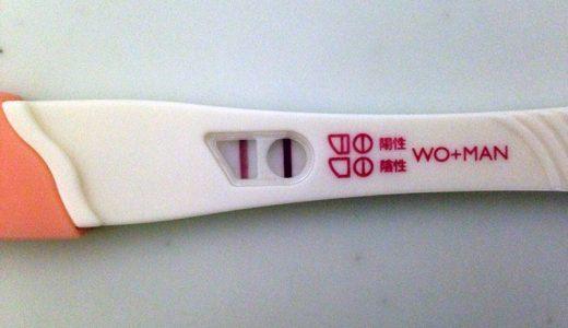 妊娠検査薬っていつするのも?検査のタイミングについて
