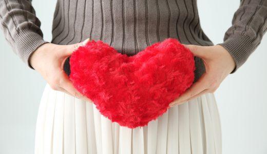 出産後をリアルに想像してみよう!妊娠中にできることって?